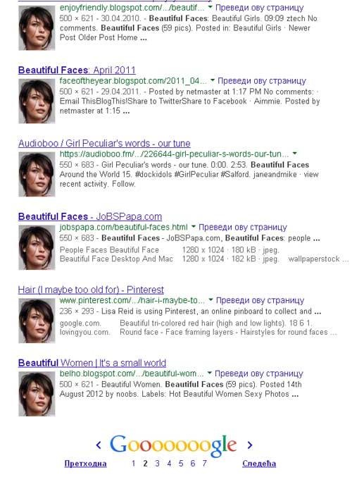 sta-kaze-google