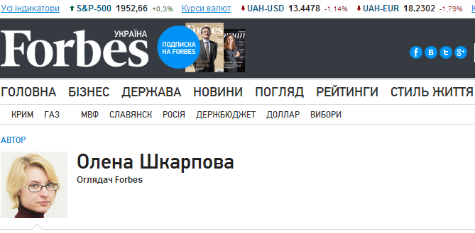 Screenshot 2014-08-14 18.33.25