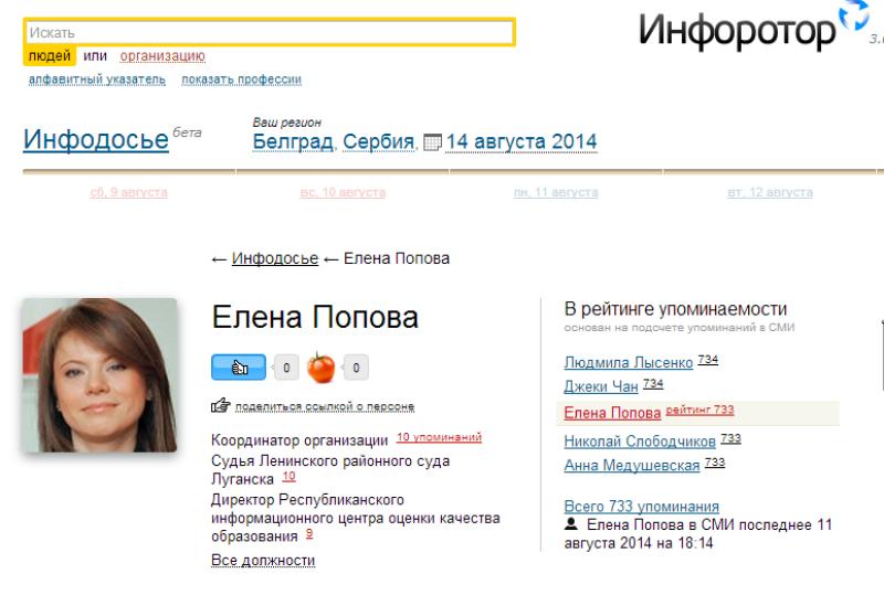 Screenshot 2014-08-14 18.37.28