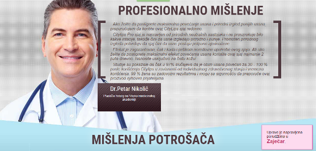 Screenshot 2016-01-13 09.41.24