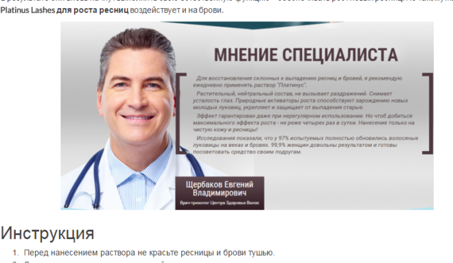 Screenshot 2016-01-13 09.52.27